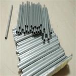 精密切割小铝管6063国标铝管