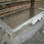合金铝板 5056耐腐蚀铝合金板