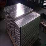 壓花鋁板 1060花紋防滑鋁合金板