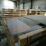 進口鋁板 7075超薄合金鋁板