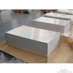 6082鋁合金板 工業超厚鋁板
