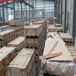 氧化铝板 1070合金铝板