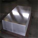供應光面鋁板 鏡面反光鋁板