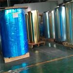 鋁箔 電子醫用鋁箔紙 工業鋁箔批發