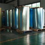 6061铝箔 包装电子超薄铝箔卷