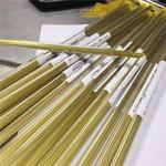 黃銅毛細管0.1 0.2 0.3薄壁厚純銅管