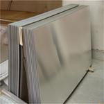 1100氧化鋁板 超薄純鋁板 鋁片