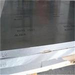 2a12航空铝板 10mm超厚合金铝板