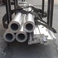 6063超细铝圆管
