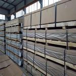 进口铝合金板材LY12超硬铝板