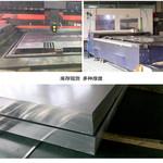 2A12铝板 进口美国硬质合金铝板