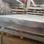 超厚铝板切割6061折弯铝板加工