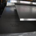 斯瑞特7075-T651超硬铝板