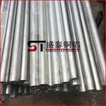 精密5056鋁管 易切削鋁管 無毛刺