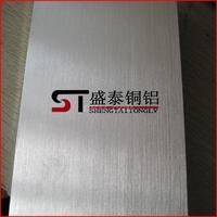 1050拉丝铝板 精密氧化铝板 批发商