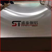 3003防锈保温铝板 机械专用铝板
