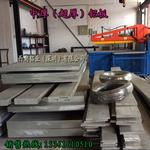 西南LY12加硬铝板 热处理特硬铝材