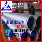 厚壁大口徑鋁管,擠壓鋁管生產廠家