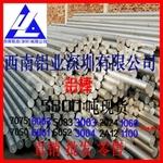 国标6A02铝棒 6061铝棒生产厂家