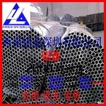 西南铝1065 1085 1150铝管直销