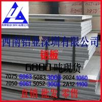 5050五条筋花纹铝板 铝板厂家批发