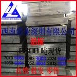 5082铝天花板 铝板大量库存