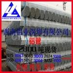 台湾中钢铝5083无缝铝管  新品上市
