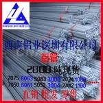 5056薄壁鋁管5051精密國標鋁管