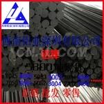 进口韩铝7003铝棒 精美各型号铝棒