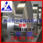 5086超薄铝带5082防腐保温铝带