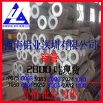 熱銷2017鋁管  大口徑鋁合金精密管