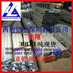 LY12防锈铝排2A12西南铝排扁铝排