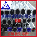 西南铝管5051 合金无缝铝管铝方管