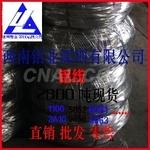 国标5182铝线 彩色氧化铝线