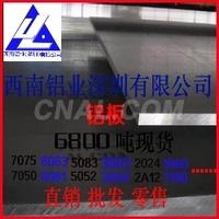 铝压型板6201 超厚合金铝板