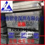 西南铝吊顶铝单板 日本住友铝板