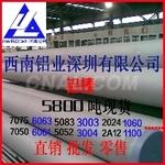 6061t6進口鋁棒 6082大直徑鋁棒