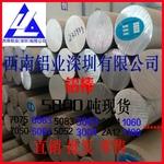 生产环保6061铝棒6063大直径铝棒