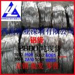 5083铆钉防锈铝线5051耐腐性铝线