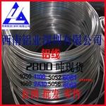 7075超硬铝线 2024铆钉铝线批发