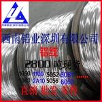 铝焊丝供应商 国标铝线厂家