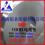 6061热轧氧化铝带6063耐腐蚀铝带