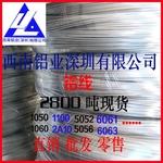 7A12高精密铝线7005T6高拉力铝线