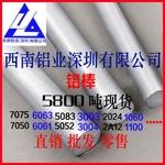 铝棒厂家直销2011、2004国标铝棒