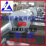 厂家直销6061铝带铝箔6063铝卷板