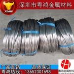 供應合金鋁線 2024鋁線 鉚釘鋁線