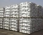 质优价廉重熔用铝稀土合金锭A1-RE-2纯铝锭A1-RE-2