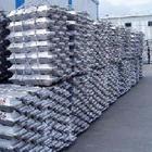 質優價廉高純鋁A199.9995 高純鋁錠A199.9995