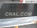 供应苏州铝板,苏州花纹铝板