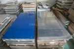 太航铝业专营7075T651铝板
